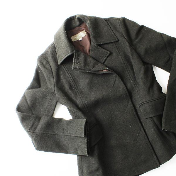 DES PRES TOMORROWLAND デ・プレ トゥモローランド ウール カシミヤのコート ジャケット サイズ1 アウター 羽織りにも【2400010511844】