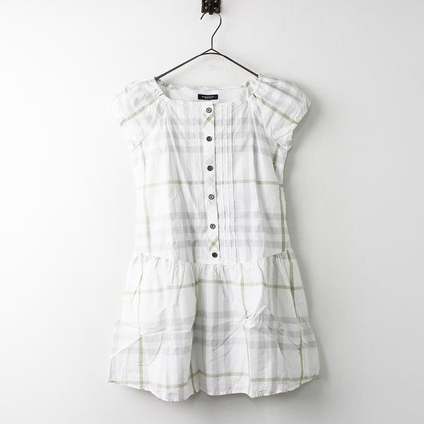 BURBERRY LONDON バーバリーロンドン チェック パフスリーブ チュニック ワンピース 150A/ホワイト ドレス【2400010868085】