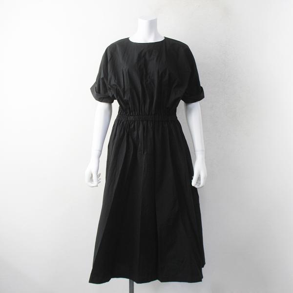 Lin francais d'antan ランフランセダンタン cecile セシル コットン ギャザー ワンピース/ブラック ドレス【2400010900969】