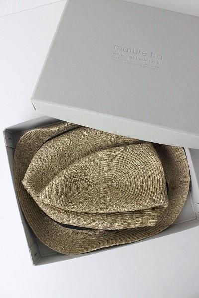 美品 mature ha. マチュアーハ BOXED HAT 4.5cm ブリム ボックスハット/帽子 ペーパーハット ナチュラル【2400011010247】