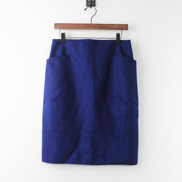 【オータムセール20%OFF!】Drawer ドゥロワー バックジップ サイドポケット ウール スカート 36/ネイビー ボトムス 台形【2400011021854】