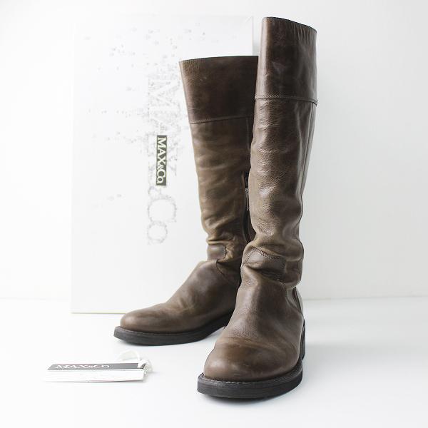 Max&Co. マックスアンドコー レザー ロングブーツ 37/ブラウン シューズ 靴 ヒール【2400011026125】