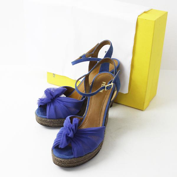 【オータムセール10%OFF!】FENDI フェンディ ウェッジソール アンクルストラップ サンダル 39/ブルー シューズ 靴【2400011028631】