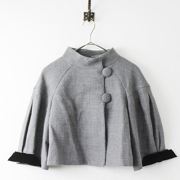 美品 2016 M'S GRACY エムズグレイシー ハイネック リボン袖 ショート ジャケット 38/グレー【2400011031556】