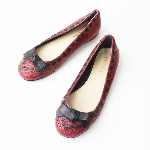 PRADA プラダ リボン フラット シューズ 36/靴 バレエシューズ レッド【2400011032119】
