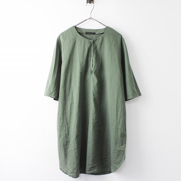 メンズ wizzard ウィザード スキッパー ロング シャツ 2///グリーン 緑 トップス 無地【2400011034687】