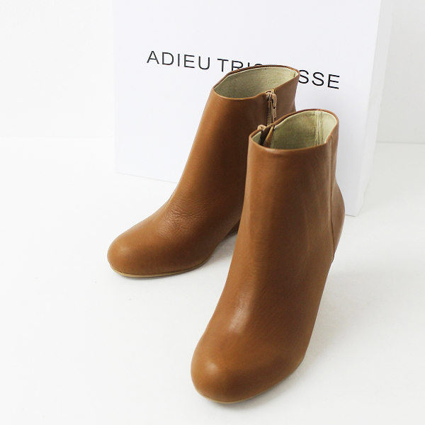 ADIEU TRISTESSE アデュートリステス 合皮 ショート ブーティ ウエッジソール M/キャメル 靴 ブーツ シューズ【2400011044891】