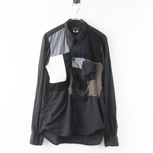BLACK COMME des GARCONS ブラック コムデギャルソン AD2013 パッチワーク 再構築 シャツ L/トップス ブラック【2400011047601】
