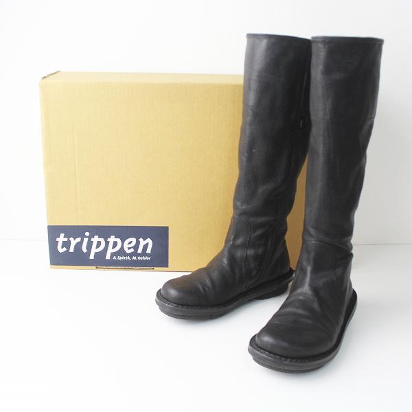 美品 trippen トリッペン Nordic black レザー ロング ブーツ 35/ブラック 靴 くつ フラット【2400011054340】