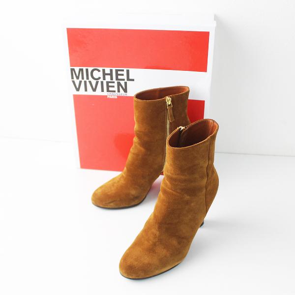 定価11.3万 ICHEL VIVIEN ミッシェルビビアン スエード ブーツ 36/キャメル シューズ 靴 ヒール【2400011058560】
