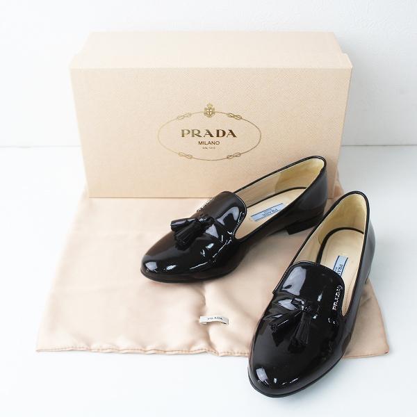 PRADA プラダ タッセル付き エナメル オペラシューズ 36/ブラック 靴 くつ フラット【2400011061966】
