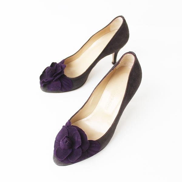 【スプリングセール10%OFF!】FABIO RUSCONI ファビオ ルスコーニ スエード フラワー パンプス 34/ブラウン × パープル シューズ 靴【2400011066138】