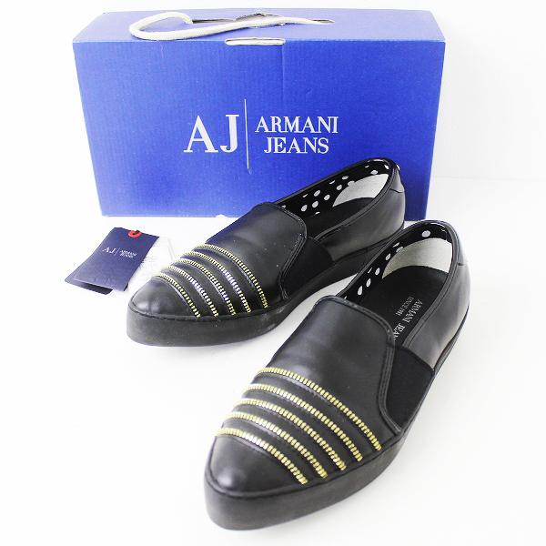 ARMANI JEANS アルマーニジーンズ スリッポン シューズ EUR39///ブラック 靴 ゴールド【2400011070449】