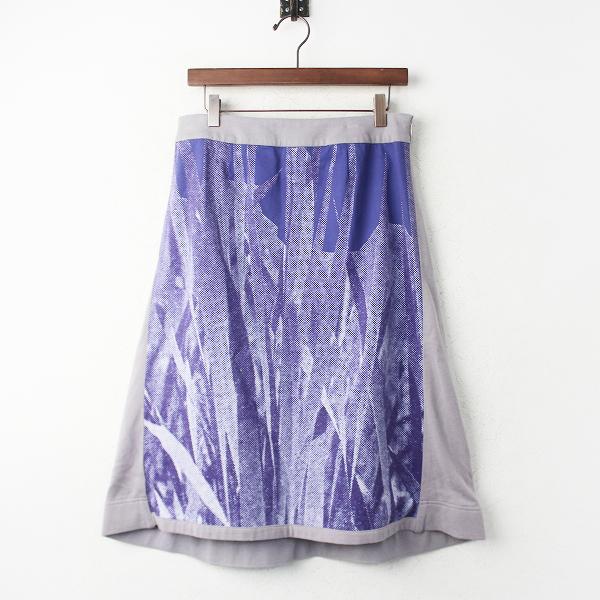 【スプリングセール10%OFF!】CACUMA カクマ 草のプリントのスカート S/ボトムス グレー パープル Aライン スウェット【2400011084507】