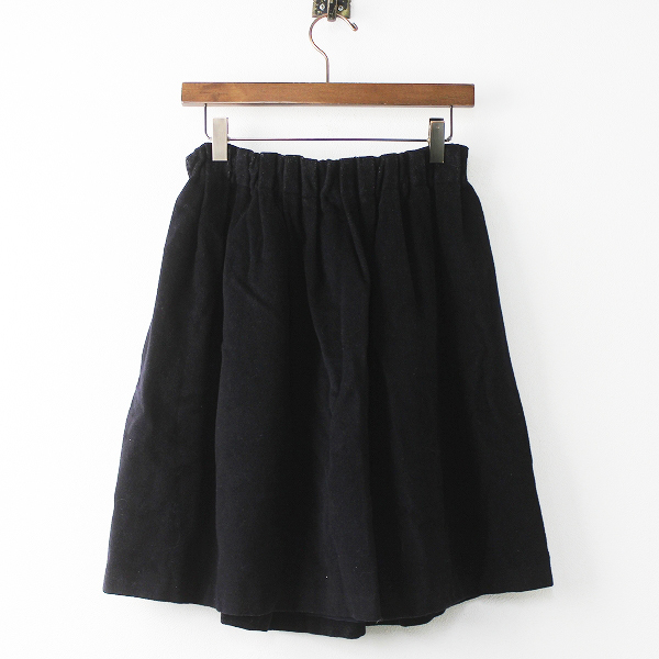 【スプリングセール10%OFF!】LE GLAZIK ルグラジック ウール ビーバー ギャザー スカート 36/ボトムス ブラック【2400011095596】