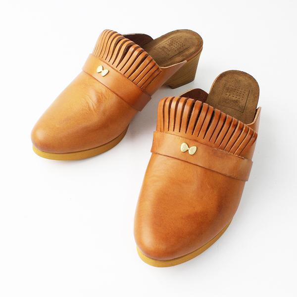 未使用 mina perhonen ミナペルホネン US7960 pied des bois レザー サボ サンダル 24.5/ブラウン シューズ 靴【2400011097576】