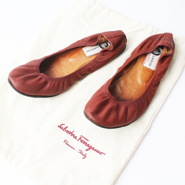 LANVIN ランバン レザー バレエシューズ/ブラウン 靴 茶色 無地【2400011098450】