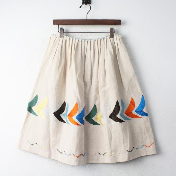 定価3.9万円 mina perhonen ミナペルホネン bird 刺繍 フレア スカート 38/ボトムス ベージュ タック ミモレ【2400011107008】