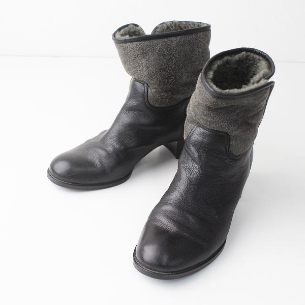 RABOKI ECONO ラボキ エコ レザー ショートブーツ 22.5/ブラック シューズ ボア 靴【2400011108586】