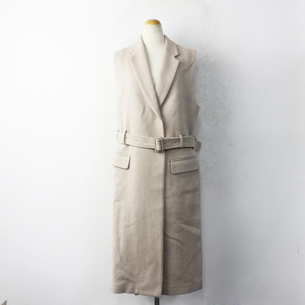 【オータムセール10%OFF!】美品 定価7.5万 UNUSED アンユーズド us1150 sleeveless coat スリーブレス コート 0/ベージュ アウター 上着【2400011112521】