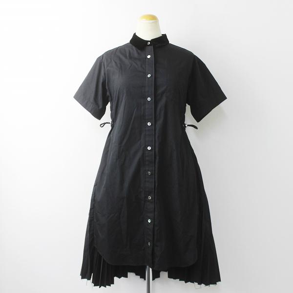 2018AW 秋冬 sacai サカイ ギャザー プリーツ シャツドレス 1/ブラック ワンピース フレア【2400011115140】