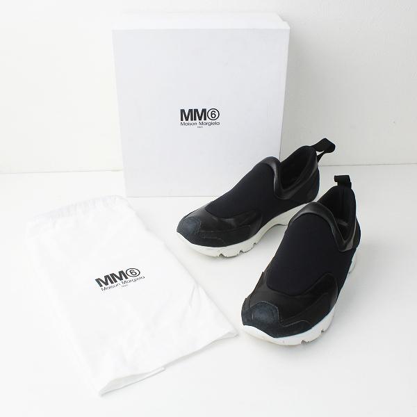 MM6 Maison Margiela メゾンマルジェラ フューチャー スリッポン 40/ネイビー靴 メンズ シューズ【2400011118943】