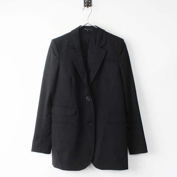 Theory セオリー RISEA テーラード ジャケット 4/ブラック アウター【2400011121240】