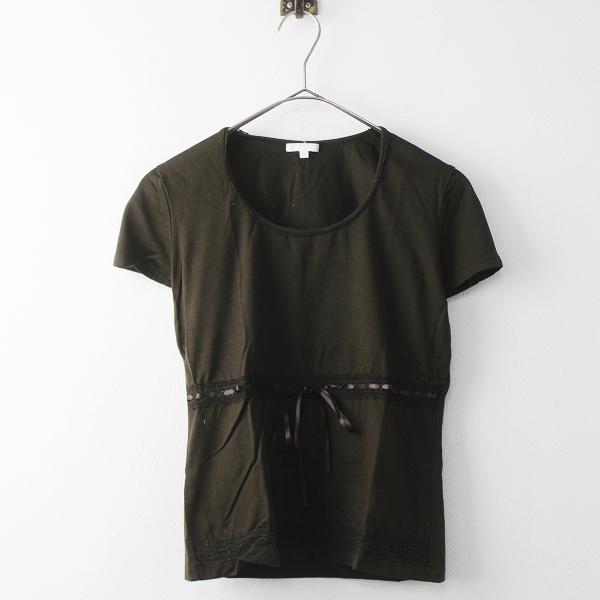 TO BE CHIC トゥー ビー シック トーションレース使い ストレッチ Tシャツ 2/ブラウン トップス【2400011124364】