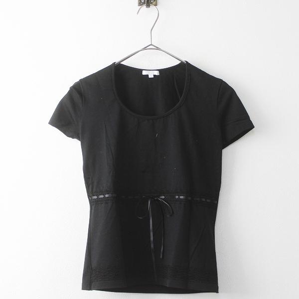 TO BE CHIC トゥー ビー シック トーションレース使い ストレッチ Tシャツ 2/ブラック トップス【2400011124371】