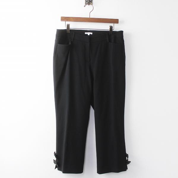 大きいサイズ TO BE CHIC トゥー ビー シック 裾スパンコールリボン ストレッチ パンツ 44/ブラック ボトムス【2400011124418】