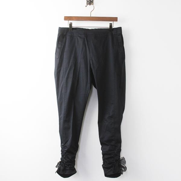 大きいサイズ TO BE CHIC トゥー ビー シック 裾ギャザー リボン イージー パンツ 44/ブラック ボトムス【2400011124425】