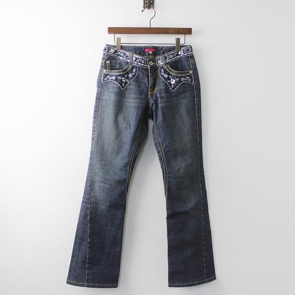 TO BE CHIC トゥー ビー シック ウエスト ビーズ 刺繍 デニム パンツ 40/ブルー ボトムス【2400011124470】
