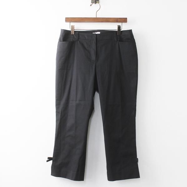 大きいサイズ TO BE CHIC トゥー ビー シック 裾リボン ストレッチ クロップド パンツ 44/ブラック ボトムス【240001112449】