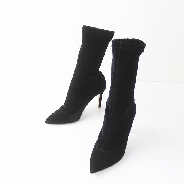 定価4.2万 PIPPICHIC ピッピシック ストレッチ ベルベット ブーツ 37 1/2/シューズ 靴 ブラック ヒール【2400011125620】