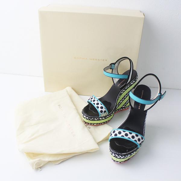 SOPHIA WEBSTER ソフィアウェブスター Suki Pineapple Green ウェッジサンダル 37.5/靴 シューズ【2400011125675】