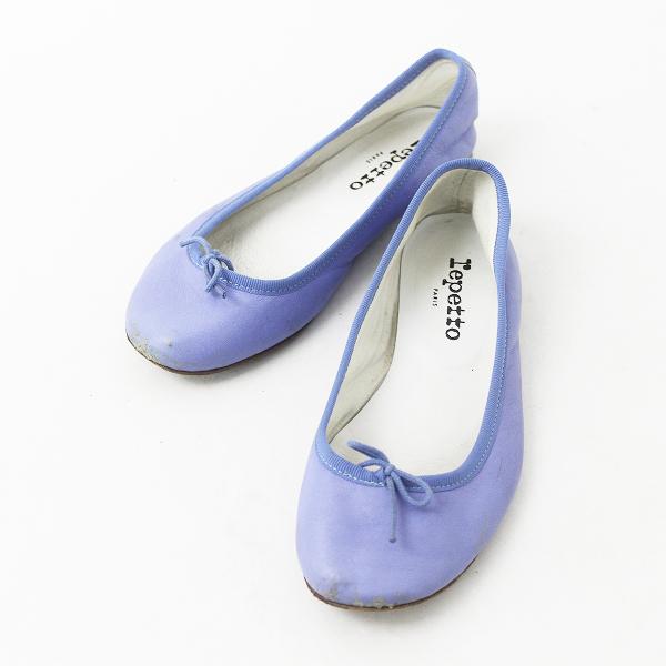 【オータムセール10%OFF!】repetto レペット サンドリオン レザー バレエシューズ 36/ブルー フラット 靴 パンプス【2400011130815】