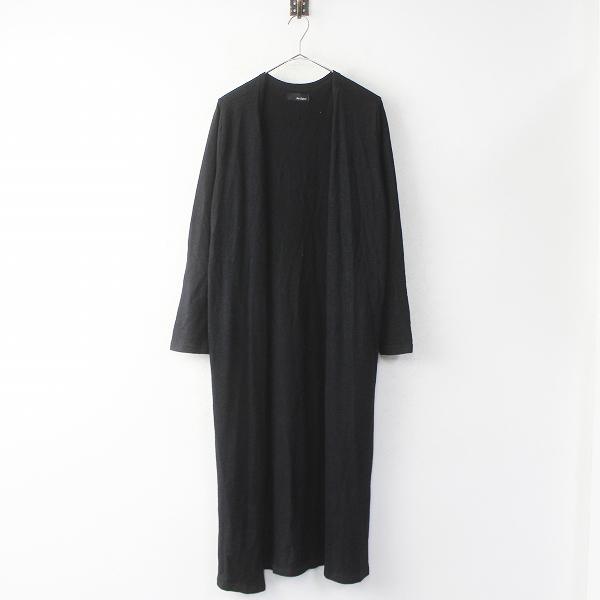 Re:EDIT リエディ ハイゲージ ロング カーディガン L/ブラック 黒 クロ 羽織り トップス 無地【2400011132215】