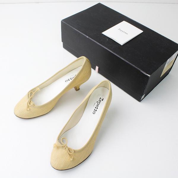 repetto レペット GISELE ジゼル パンプス 37/ベージュ 靴 くつ ローヒール リボン【2400011133229】