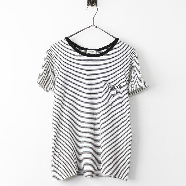 【ウィンターセール10%OFF!】SAINT LAURENT PARIS サンローランパリ 371306 Y2IK1 胸ポケット ボーダー Tシャツ XS/トップス ブラック【2400011135254】
