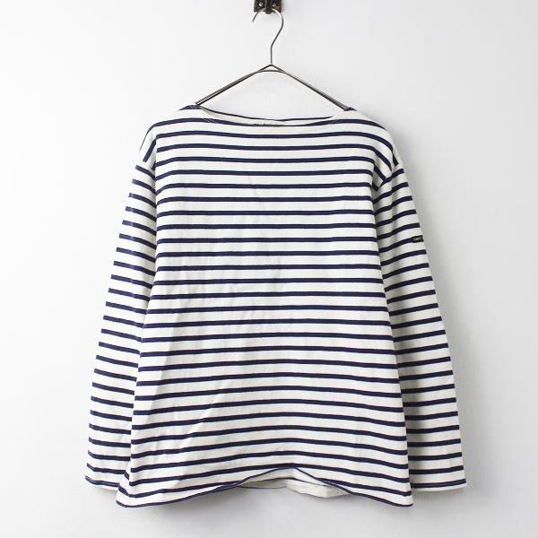 メンズ SAINT JAMES セントジェームス ボートネック ボーダー バスクシャツ ウエッソン/ホワイト ネイビー トップス【2400011136169】
