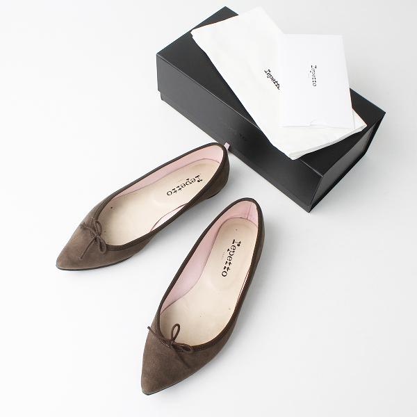 repetto レペット BRIGITTE バレエ シューズ 37/ブラウン 靴 くつ フラット ポインテッドトゥ【2400011138194】