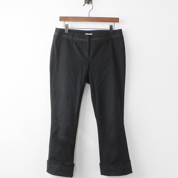 TO BE CHIC トゥービーシック 裾レース クロップドパンツ 42/ボトムス ブラック【2400011138422】