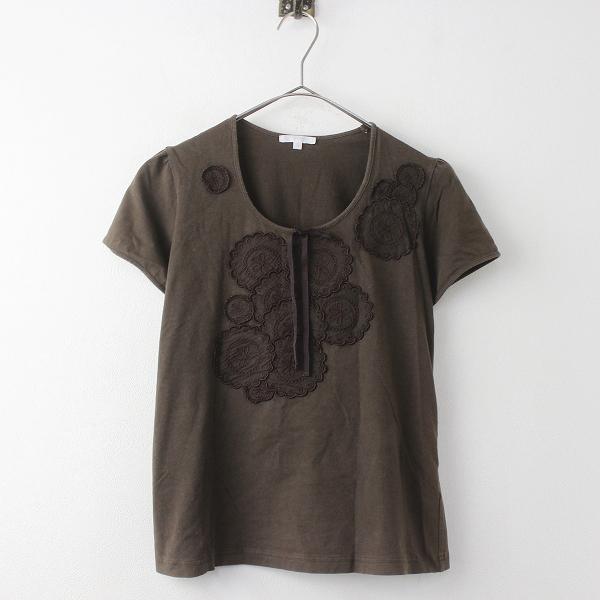 TO BE CHIC トゥービーシック カットワーク フラワー Tシャツ 2/トップス ブラウン【2400011138477】