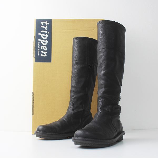 trippen トリッペン NORDIC ノルディックレザー ロング ブーツ 36/靴 ブラック くつ クツ シューズ【2400011138705】
