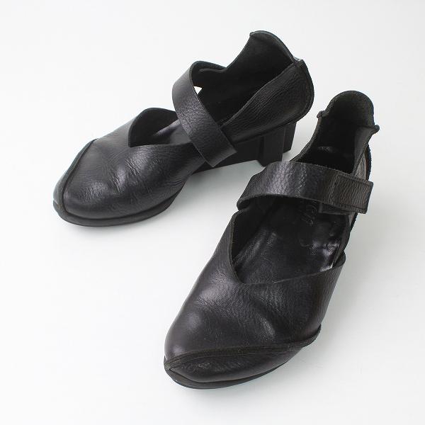 trippen トリッペン CAST WAW キャスト ベルクロ レザー パンプス 38/ブラック 靴 シューズ 【2400011140845】