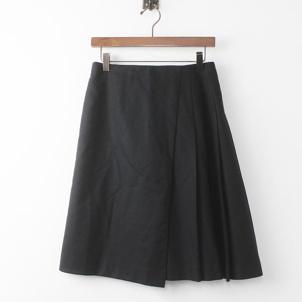 TOMORROWLAND collection トゥモローランドコレクション ウール プリーツ スカート 36/ブラック ひざ丈 ボトムス【2400011142108】