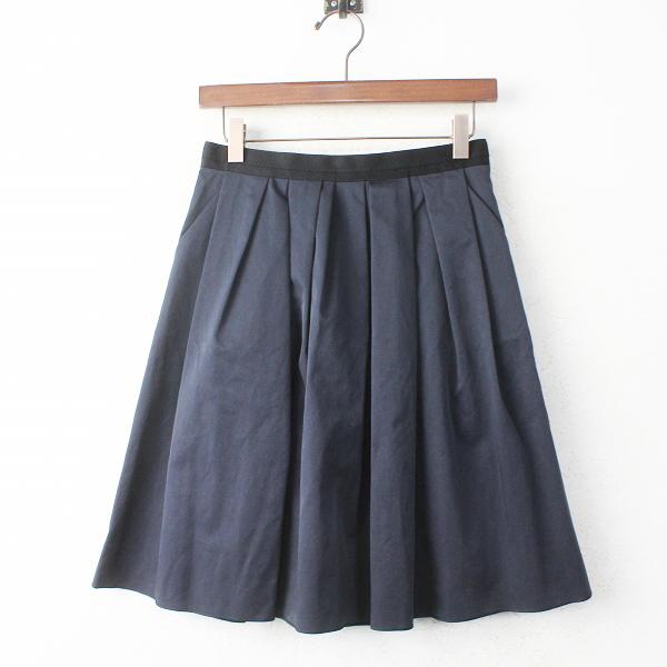 新品 定価2万 LANVIN en Bleu ランバンオンブルー シャンブレー タフ スカート フレア 36/ネイビー コン 紺 ボトムス【2400011143358】