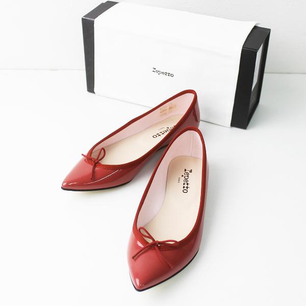 極美品 repetto レペット BRIGITTE エナメル ポインテッドトゥ パンプス 37 1/2/ ブリジット シューズ 靴【2400011143570】
