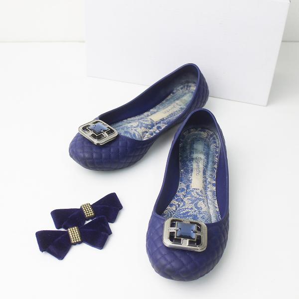 grendha グレンダ 2WAY ラバー キルティング パンプス L/ブルー 青 シューズ クツ 靴 フラット 【2400011144454】