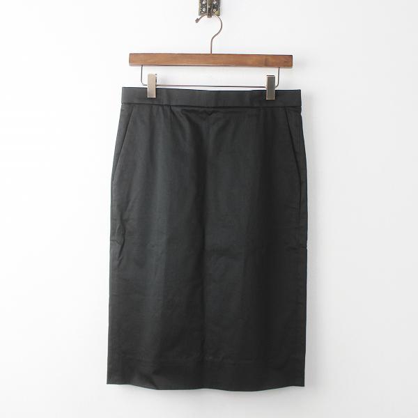 【ウィンターセール10%OFF!】美品 定価3.9万 Drawer ドゥロワー コットン ストレッチ タイト スカート 38/ブラック ボトムス フレア【2400011144720】
